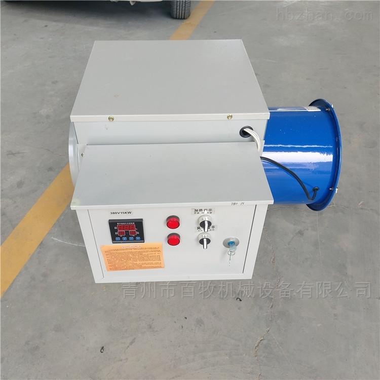 厂房电暖风机育雏养殖暖风炉