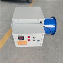 养殖电暖风机工厂暖风炉安装