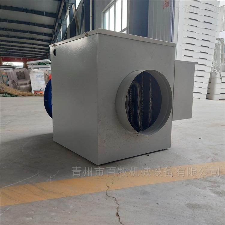 工厂电暖风机养殖育雏暖风炉介绍