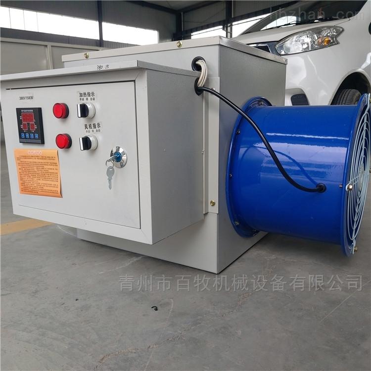 养鸡场电暖风机冬季供暖养殖暖风炉