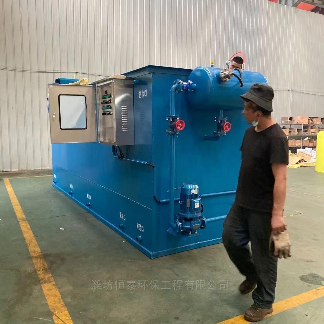 溶气气浮机的工作原理和内部构造恒泰环保