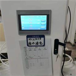 供水房設備配套多參數在線監測分析儀