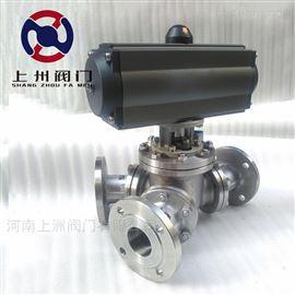 CXQ642F-16P气动三通换向阀