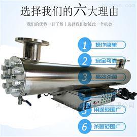 QL20-30饮用水紫外线消毒杀菌设备