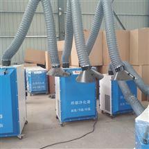 JC-HY-02焊烟除尘设备现货