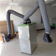 JC-HY-02工业烙铁焊锡烟雾净化器
