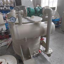 PP水喷射泵PP水喷射真空机组PP水冲泵PP双联真空泵