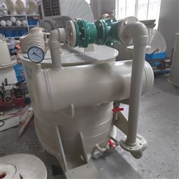 PP水喷射真空机组PP水冲泵PP双联真空泵