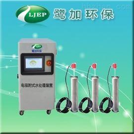 LJEP-EST循环水在线吸垢器