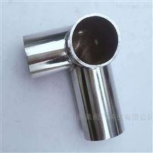 卫生级不锈钢焊接直角三通