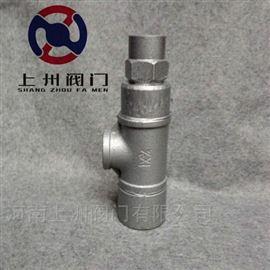 CS14H/F液体膨胀式疏水阀