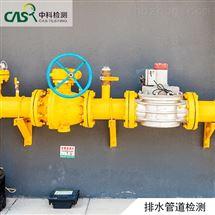 管道监测城市给水排水管道检测
