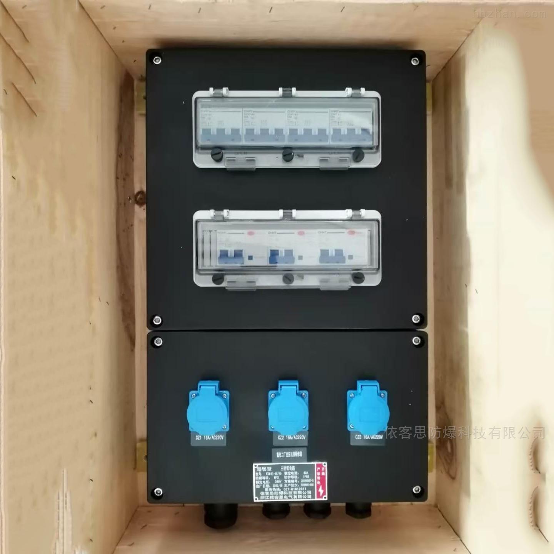 10K工程塑料三防照明动力配电箱控制箱