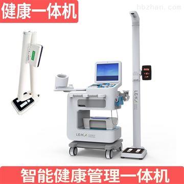 HW-V6000智慧安防体检设备体检一体机