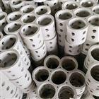 轻瓷环填料 陶瓷七孔连环
