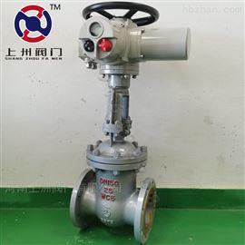 Z941H电动铸钢闸阀