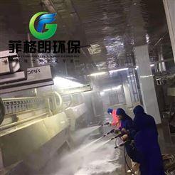 食品厂高压冲洗设备