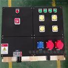 FXMD-S三防照明动力配电箱防水防尘防腐控制箱