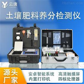 土壤分析仪器设备