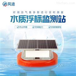 FT-SZFB鱼塘水质监测设备