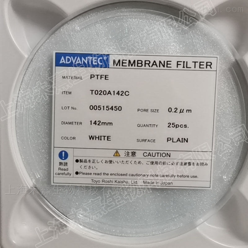 东洋孔径0.2um纯PTFE有机溶剂滤膜