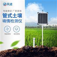 FT-TDR管式土壤水分测定仪