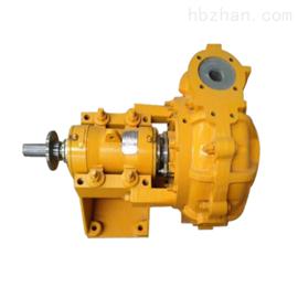 YHSiCZT碳化硅脱硫泵