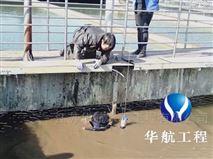 曝气盘水下维修施工队-污水池潜水维修单位