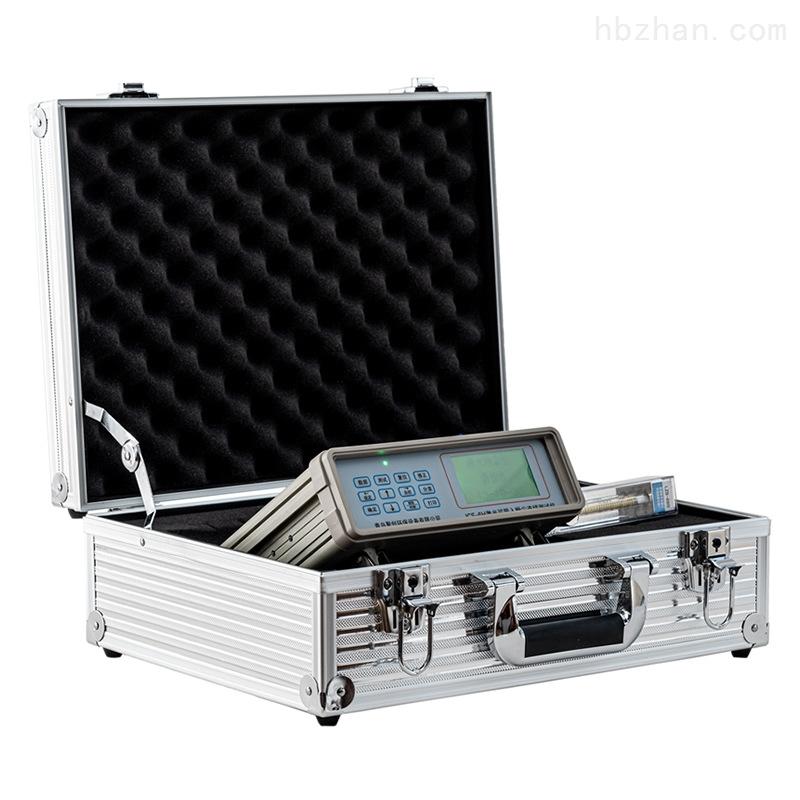 便携式光散射粉尘检测仪