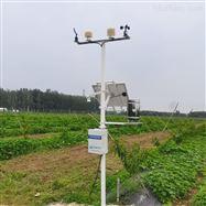 JD-QC9小型便携气象站