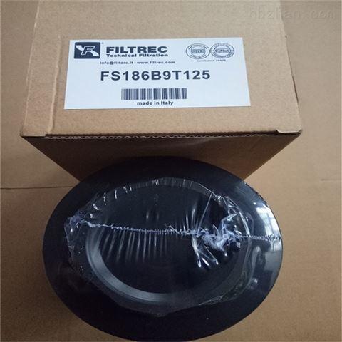 互换P567043不锈钢P567044滤芯