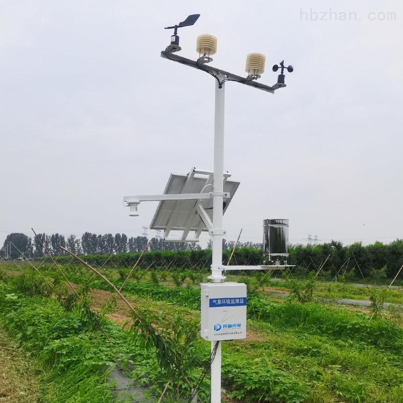 农业大田气象站
