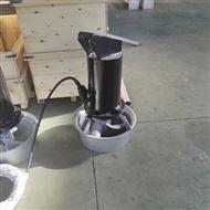 城市污水处理搅拌器 混合系列潜水搅拌机