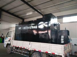wsz-7服装一体化加工污水处理装备占地空间少