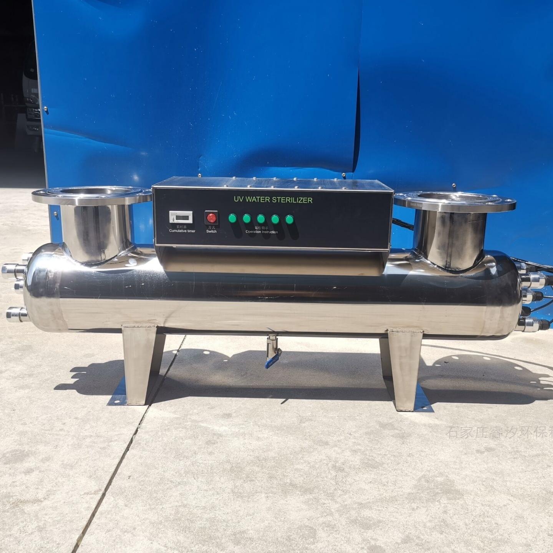 睿汐RXUV-600紫外线消毒器