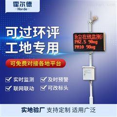 HED-YC05pm2.5扬尘监测仪