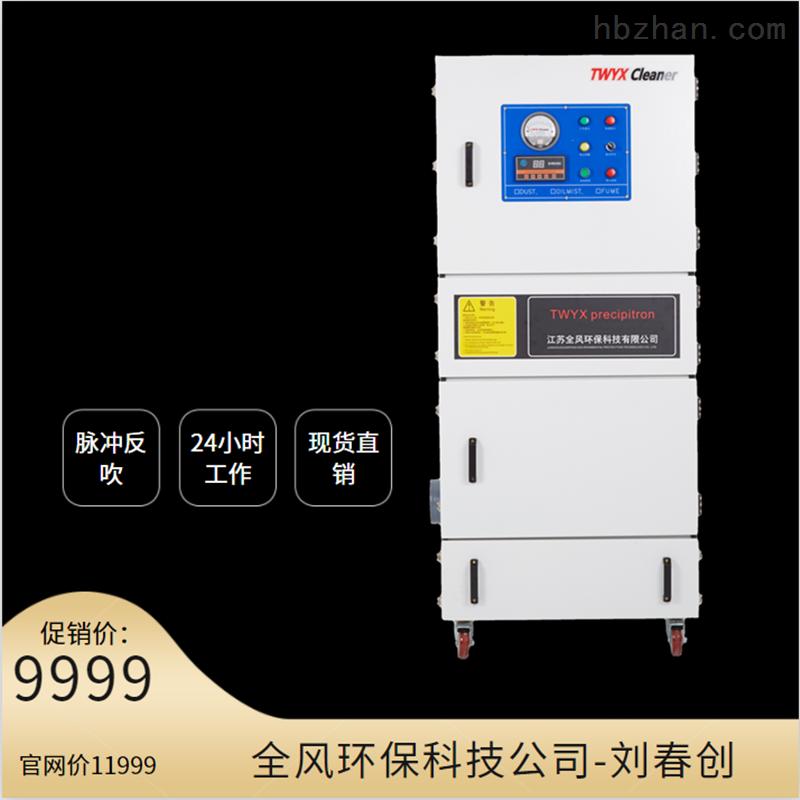 激光机切割柜式脉冲吸尘器