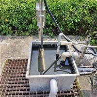 饮用水水质在线硝态氮检测仪
