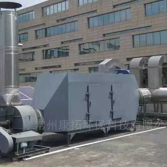 PP蜂窝活性炭吸附箱