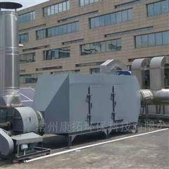 KTPP蜂窝活性炭吸附箱