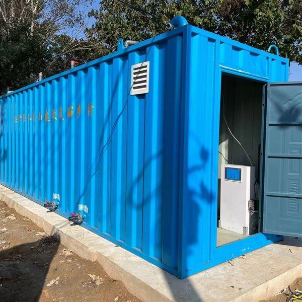 酒泉诊所污水处理设备价格