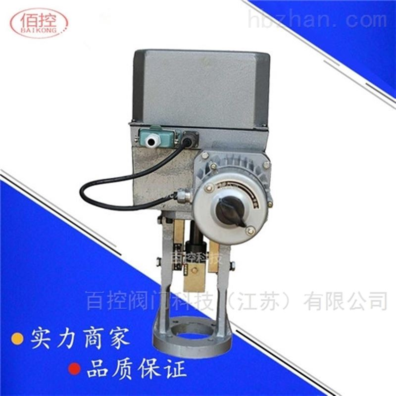 DKZ调节型直行程电动执行器