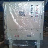 BXMD-落地式 碳钢防爆配电箱