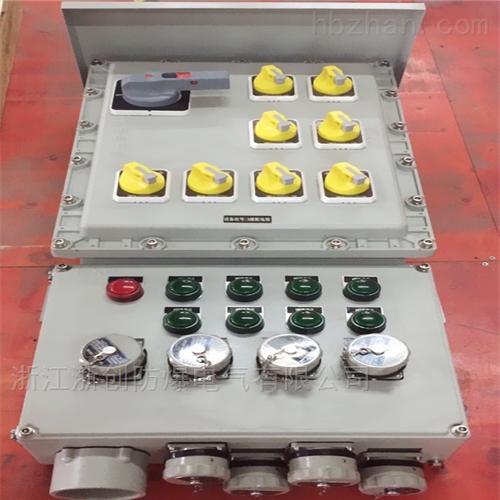 温控仪控制仪防爆配电箱 非标定做
