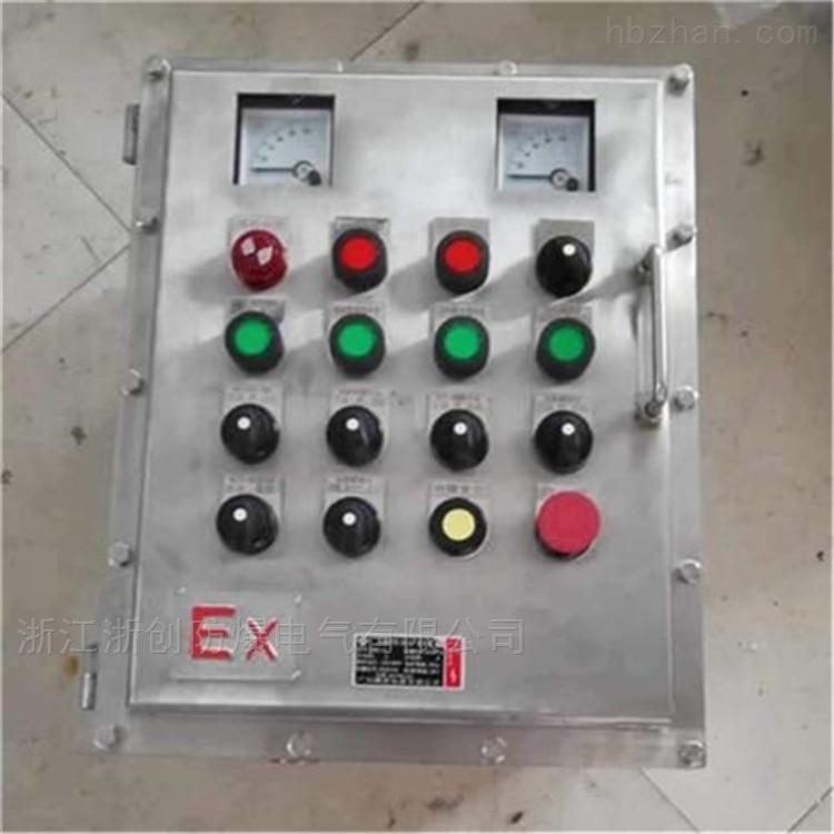 防爆控制箱-非标定制