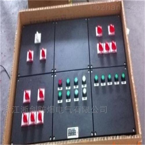电动机防爆防腐控制箱