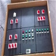 BXK-电动机防爆防腐控制箱