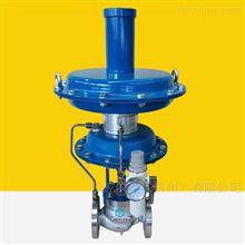 ZZVP-16B氮封管压力调节阀