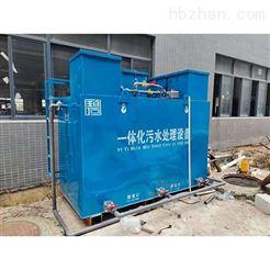 可定制山东粉丝厂地埋污水处理一体化设备厂家