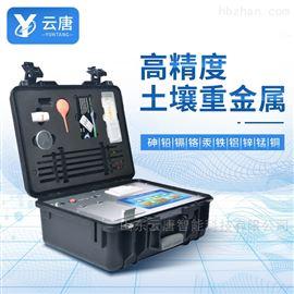YT-ZJE土壤重金属含量测定仪